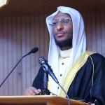 Sh. Imam Ahmed Nur