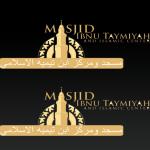 ibnu taymiyah logo