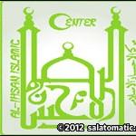 ihsan logo